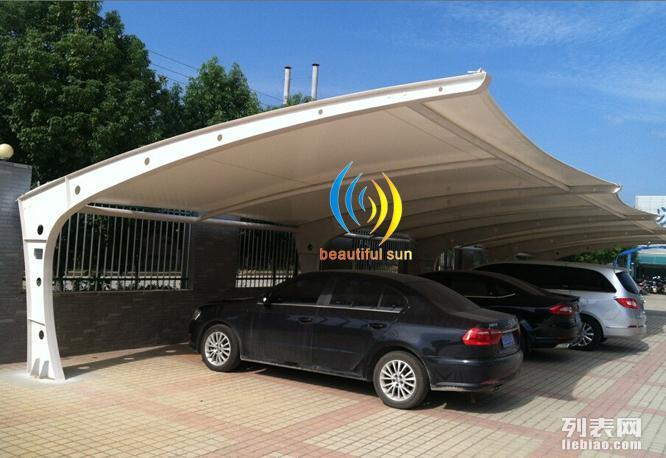 无锡膜结构公司 膜结构停车棚设计安装 膜结构厂家最低市场价