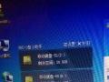 东芝笔记本电脑硬盘 64-55G