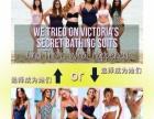 夏季减肥瘦身,健身训练营帮你