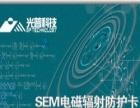 光普科技电磁辐射防护卡 光普科技电磁辐射防护卡诚邀加盟