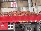 邯郸电缆回收,今日邯郸电缆回收价格,带皮电缆回收
