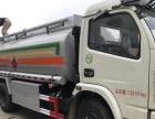 转让 油罐车东风夏不为利 5至25吨全新油罐车