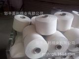 赐来福  纯棉棉纱21支