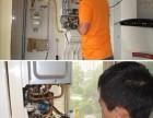 杭州小松鼠壁挂炉(各中心/售后服务热线是多少电话-?