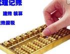 重庆代理记账180起专业的税务策略代理记账公司