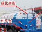 5吨洒水车价格 园林绿化喷药车 东风洒水厂家直销