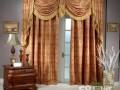 布艺窗帘,百叶帘,卷帘,天棚帘,水晶帘,珠帘,隔帘