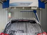 青岛其森洗车机