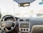 福特 福克斯三厢 2006款 1.8 手动 舒适型良心买卖诚信远