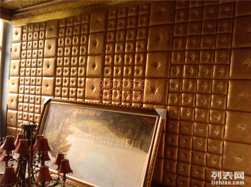桂林市万福沙发厂电话:13788748998供装饰布 装饰皮