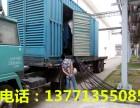 镇江丹阳常州地区发电机出租 出租应急发电车 提供发电车出租