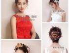 新娘化妆 新娘跟妆 新娘造型,婚纱礼服 婚纱摄影