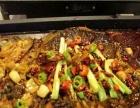 烤鱼加盟 烧烤加盟 鱼的门烤鱼加盟