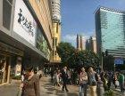 核心商圈南京西路地铁站项目,招教育,医疗养生,茶馆南京西路860
