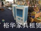 提供专业空调租赁冷风机租赁水雾风扇租赁等等
