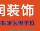 7天连锁酒店怀化会同火车站广场店首层招租