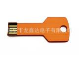 供应随身数码电子产品USB仿真车钥匙u盘个性赠送礼品u盘