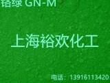 德国朗盛拜耳乐氧化颜料铁铬绿GN-M免费试用