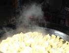 安庆工农街老街煎饺