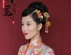 东莞常平专业承接新娘化妆跟妆特价299