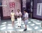素三彩瓷板画河南鉴宝栏目组征集