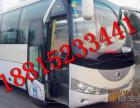 椒江到福州直达的汽车客车票价查询15825669926大巴时
