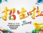丘老师:南宁北大青鸟校区2018年春季招生开始咯