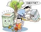 欢迎进入-!郑州小天鹅洗衣机-各区小天鹅售后服务总部电话