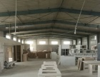 米东工业园封闭式大型厂房