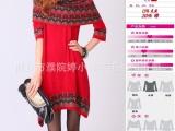 2013新款 围巾韩版长款羊绒混纺针织 大码宽松爆款连衣裙