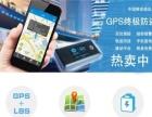 行车记录仪、大屏导航、GPS、云电子狗批发
