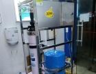 直饮水净水处理设备批发 商铺酒店工厂办公楼方案设计