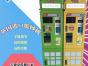 乌鲁木齐县纸钞机NV11厂家游戏机销售与维修