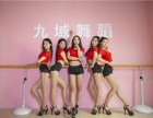 扬州哪有教舞蹈的地方,扬州零基础舞蹈培训