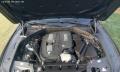 宝马 7系 2011款 730Li 3.0 手自一体 后驱典雅型