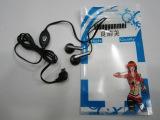 扁口耳机 手机耳机 厂家直销 原装正品 质量保证 现货供应
