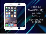 耐尔金iPhone6 cp+钢化膜 4.7寸全覆盖贴合 苹果6全