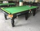 超低价二手台球桌 出售二手星牌台球桌