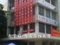 中国石油大学海口学习中心
