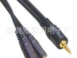 1.5米 立体3.5转双立体母 一分二音频线 音频线