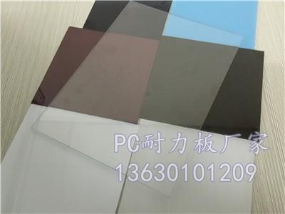 透明塑料板pc 透明pc塑料板 3mm透明耐力板 厂家