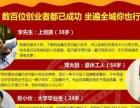 广州鸡翅包饭加盟 流动小吃车加盟 特色小吃加盟