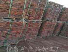 信哲矿产厂家直销 红火山石板 火山岩切片