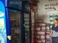 南岸南湖路烟酒超市便利店带货转