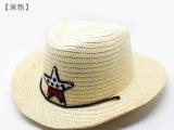 蕙伊轩儿童帽子夏季牛仔遮阳帽五角星沙滩太阳草帽宝宝帽