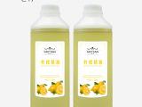 厂家批发 世丹柠檬精油植物芳香提亮肤色提