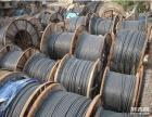 高价回收电缆,工地废电线电缆回收