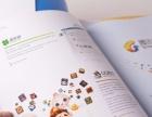 成都公司VI设计logo设计画册名片设计形象墙设计