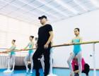 济南成品舞培训 学习舞蹈 常见的几个问题 阿昆舞蹈