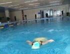 中南零距离健身游泳会所